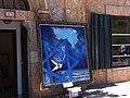 PikiWiki Israel 30156 Art of Israel.jpg