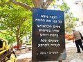 PikiWiki Israel 41300 Agriculture in Israel.JPG