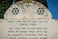 PikiWiki Israel 49714 around zichron yaakov.jpg