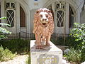 PikiWiki Israel 8306 the lion in plonit alley tel-aviv.jpg