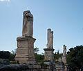 Pilastres amb forma de tritons i gegants de l'Odèon d'Agripa, àgora d'Atenes.JPG