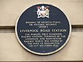 Plaque - geograph.org.uk - 1313229.jpg