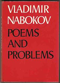 Poems and Problems.jpg