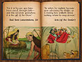 Poker bible - Bad Beat Lamentations.jpg