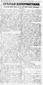 Politika 1922 01 26.png