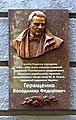 Poltava Geraschenko VF.jpg