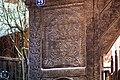 Porțile din Bălan Harghita,Hășmaș 03.jpg
