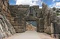 Porta dels lleons (o dels grifons) (s. XIII aC), Micenes (Grècia).jpg