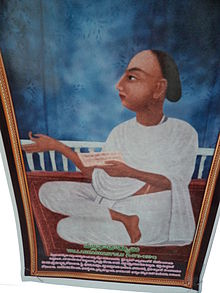 Portrait of Vallabhacharyudu.JPG
