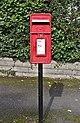 Post box at St Andrew's Road, Birkenhead.jpg