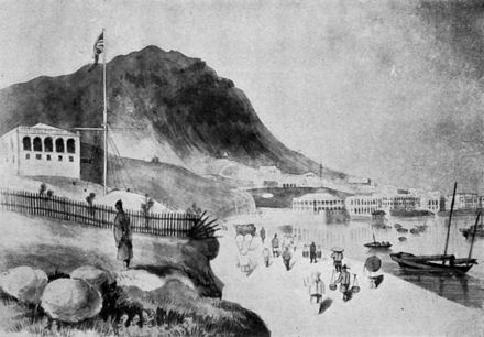 Pottinger's residence in Victoria, Hong Kong, 1845