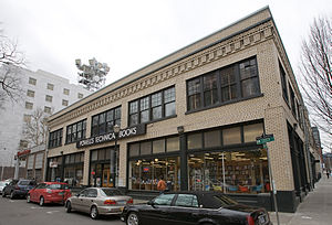 Powell's Books - Powell's Technical Books at its original North Park Blocks location (closed in 2010).
