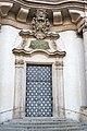 Praha 1, Malostranské náměstí 2-25, 556-29, Klášter jezuitský, s kostelem sv. Mikuláše a zvonicí 20170810 002.jpg