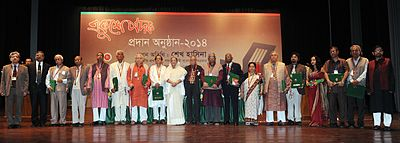 Winners of Ekushey Padak 2014