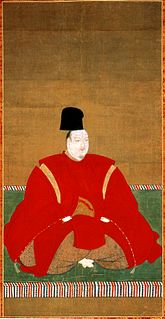 son of emperor Ōgimachi
