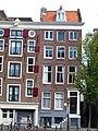 Prinsengracht 615 across.JPG