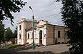 Pskov LavrinovskyHouse2.JPG