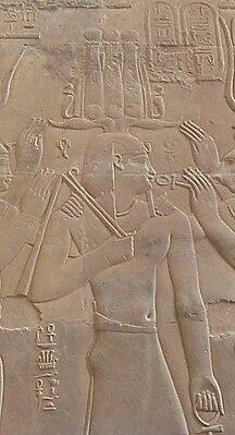 Ptolemy XII Auletes - 185.jpg