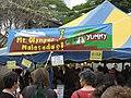 Punahou School Carnival.jpg
