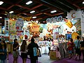 Pyi Pyi Family Gifts at Comic Exhibition 20150811.jpg