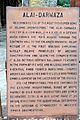 Qutb Minar Complex Photos DSC 0148 1.JPG