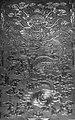 Rồng trên cổ vật Dragon on antiquities10 (7061154353).jpg