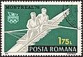 ROM 1976 MiNr3353 pm B002.jpg