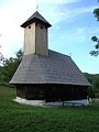 RO HD Tarnava wooden church 14.jpg
