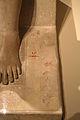 RPM Ägypten 009.jpg