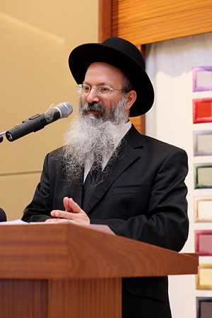 Eliezer Melamed - Rabbi Eliezer Melamed