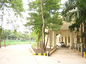 Rabindra Bharati University -  entrance of the administrative building