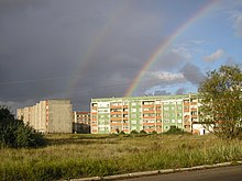 Rainbow over Bolderāja
