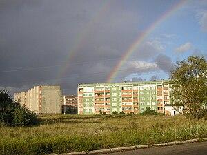 Bolderāja - Rainbow over Bolderāja