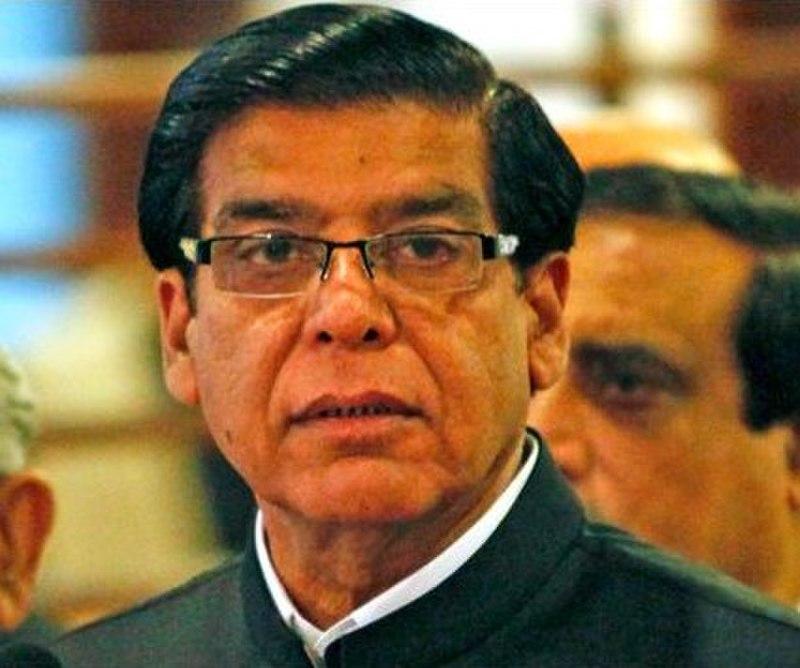 Raja Pervez Ashraf.jpg