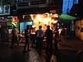 Raju Tiffin Corner - 93 Sarat Chatterjee Road - Howrah 20170704183306.jpg