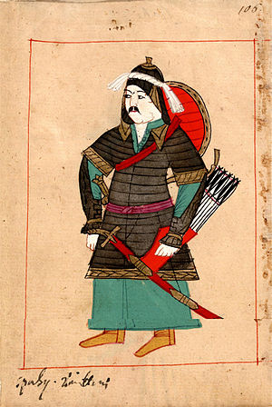 Sipahi - Miniature depicting an Anatolian Timariot, dating to before 1657.