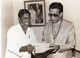 Ram Bhankal - Ram Bhankal with Shiv Sena Chief Bal Thackeray