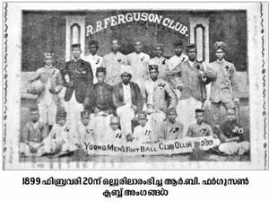 History of Indian football - The 1899 R B Ferguson team