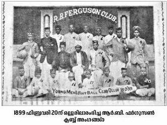 History of Indian football - The 1899 R B Ferguson team