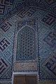 Registan, Samarkand (8588990995).jpg
