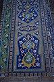 Registan, Samarkand (8590090536).jpg