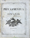 "A black and white scan shows a page labelled ""Regulamentul Organic"" in the Romanian Cyrillic transitional alphabet. Below the title is a logo of a large bird with spread wings and a cross in its beak. Three straight black lines, incorporating flowers in the corners and in the centre of each side, are used as the page borders."
