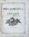 Regulamentul organic 1832.png