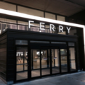 Renovated Dartmouth ferry terminal 2016.png