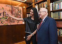Reuven Rivlin met with Miss Israel of 2017, Rotem Rabi, October 2017 (2814).jpg