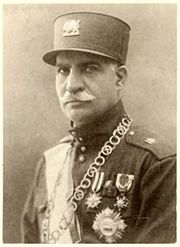 Reza Shah The Great photo.jpg