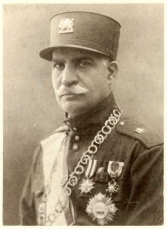 Reza Shah - Image: Reza Shah The Great photo