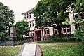 Ricarda Huch Schule Gießen 2.jpg