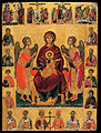 Ritzos Andreas - The Virgin and Child enthroned - Google Art Project (721008).jpg