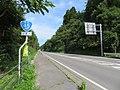 Route 45 Iwate Prefecture Kuji City Kuji By-Pass 1.jpg